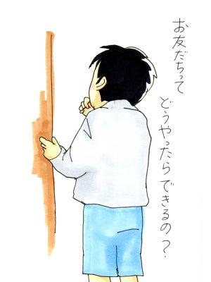 くりのへや-kuribo