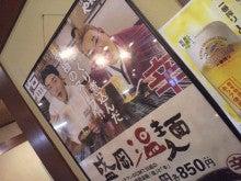サンドウィッチマン 伊達みきおオフィシャルブログ「もういいぜ!」by Ameba-2013110916140000.jpg