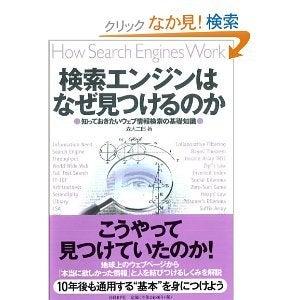 ネット通販の魔術師・杉本幸雄は、楽天ショップ1位になる方法と自社通販サイトの売上げがガンガン伸びるノウハウを無料公開しています-検索されたくない