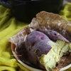 ストウブでほっこり焼き芋♪の画像