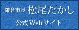 webサイト_バナー