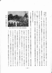 写経屋の覚書-大阪府247
