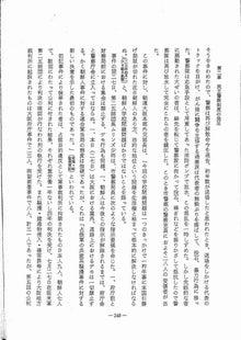 写経屋の覚書-大阪府246