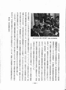 写経屋の覚書-大阪府245