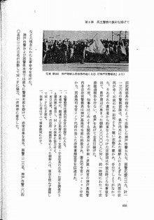 写経屋の覚書-兵庫656