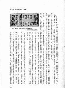 写経屋の覚書-兵庫653