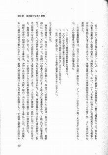 写経屋の覚書-兵庫657