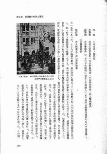 写経屋の覚書-兵庫655