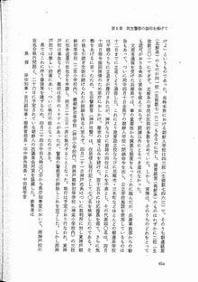 写経屋の覚書-兵庫654