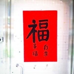 中国語ペラペラ勉強法1