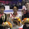 NHK杯男子表彰式 動画の画像