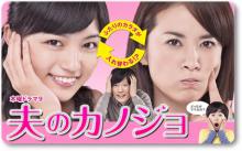 TBS木曜8時枠の連続ドラマ - JapaneseClass.jp