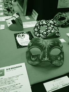 ◆ cinemazoo-5*SEASON マスク