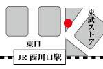 埼玉県川口市『西川口駅前カイロ整体院』の院長ブログ
