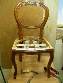 椅子ふれあいブログ