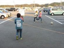 浄土宗災害復興福島事務所のブログ-20131106高久第1④