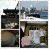 親友と横浜への画像