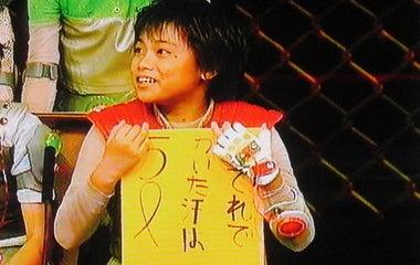 熊木 翔 Happy Birthday | しーちゃん