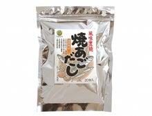 くらしマルシェ/365 広島市西区 体にやさしい食材・調味料・お惣菜・お弁当お店