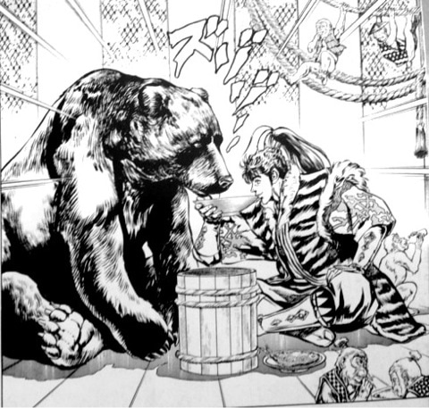 きよの漫画考察日記1160 花の慶次第6巻 | きよの漫画考察日記