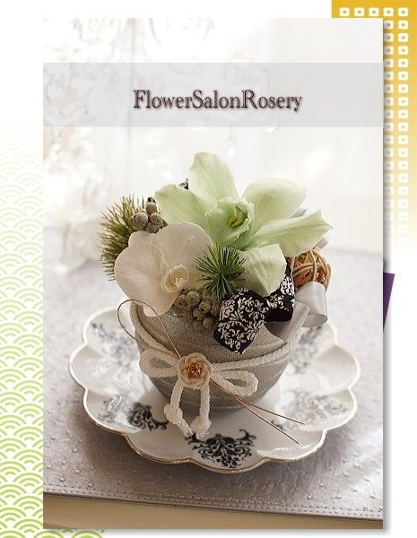 ☆FlowerSalonRosery☆