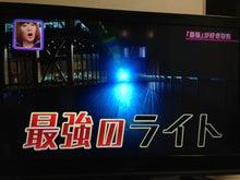 $トラストファイアジャパンのブログ-最強のライト