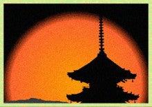 $京都土産ランキング!【2013】