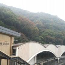 ぶらり箱根の旅