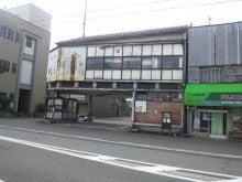 京福大野駅