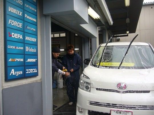 KYオートサービス 東名厚木インター店