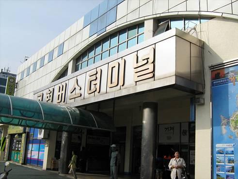 韓国旅行、巨済