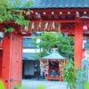 京都の三猿、くくり猿 金剛寺 八坂庚申堂の画像