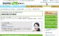 インテリアコーディネーター小島真子の奮闘記~komaji site~