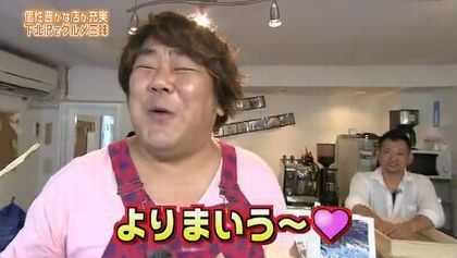 $東京下北沢のベビーカステラ専門店菓子工房『青いレンガ』