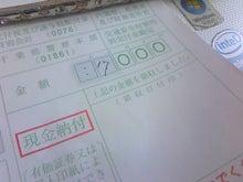 葵と一緒♪-TS3P0691.jpg