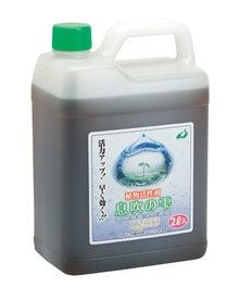 農業維新! 土壌改良剤 息吹農法