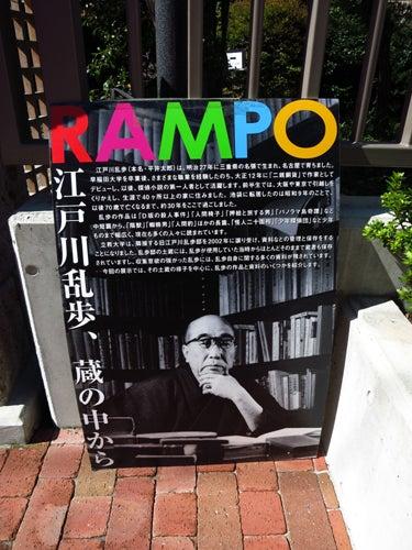 HAPPY HIROと愉快な仲間達!☆SAKAI (坂井時計店)☆-IMG_0385