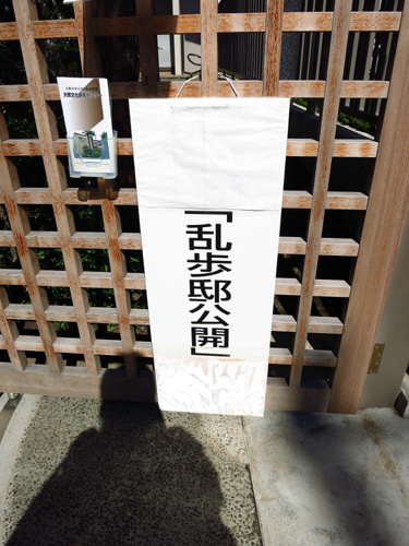 HAPPY HIROと愉快な仲間達!☆SAKAI (坂井時計店)☆-IMG_0386