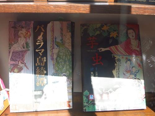HAPPY HIROと愉快な仲間達!☆SAKAI (坂井時計店)☆-IMG_0392