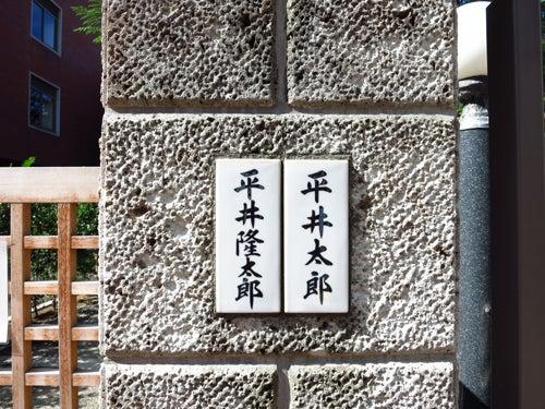 HAPPY HIROと愉快な仲間達!☆SAKAI (坂井時計店)☆-IMG_0382