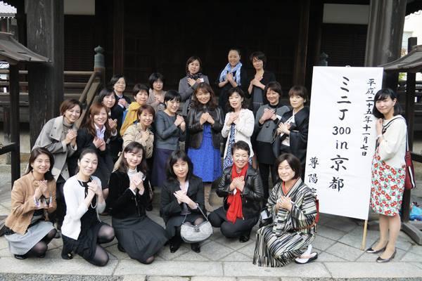 「女性社長.net」編集部日記