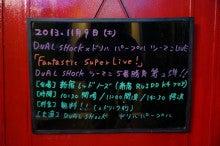 $キラポジョ オフィシャルブログ「ドンドンLOVE!!」Powered by Ameba
