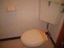 豊岡125-401トイレ