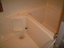 豊岡125-401浴室