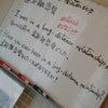 【英語カフェ】遠距離恋愛って英語でなんて言うの?の画像