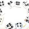 遊筆展 Exhibition (11.Dec-29.Dec)の画像