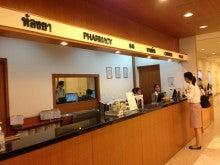 医薬品マニアのブログ