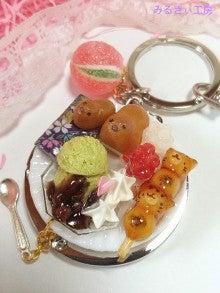 ハンドメイド雑貨 みるきぃ工房-和菓子