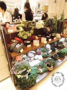 Atelier RIN Hitomi's Blog-商品陳列の様子