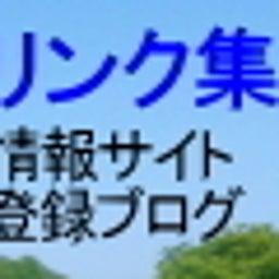 画像 倉園由菜さん Idol Queen エントリー情報 の記事より 3つ目